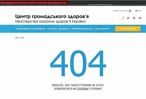 О качестве морской воды и об информации в Черноморске, фото-4