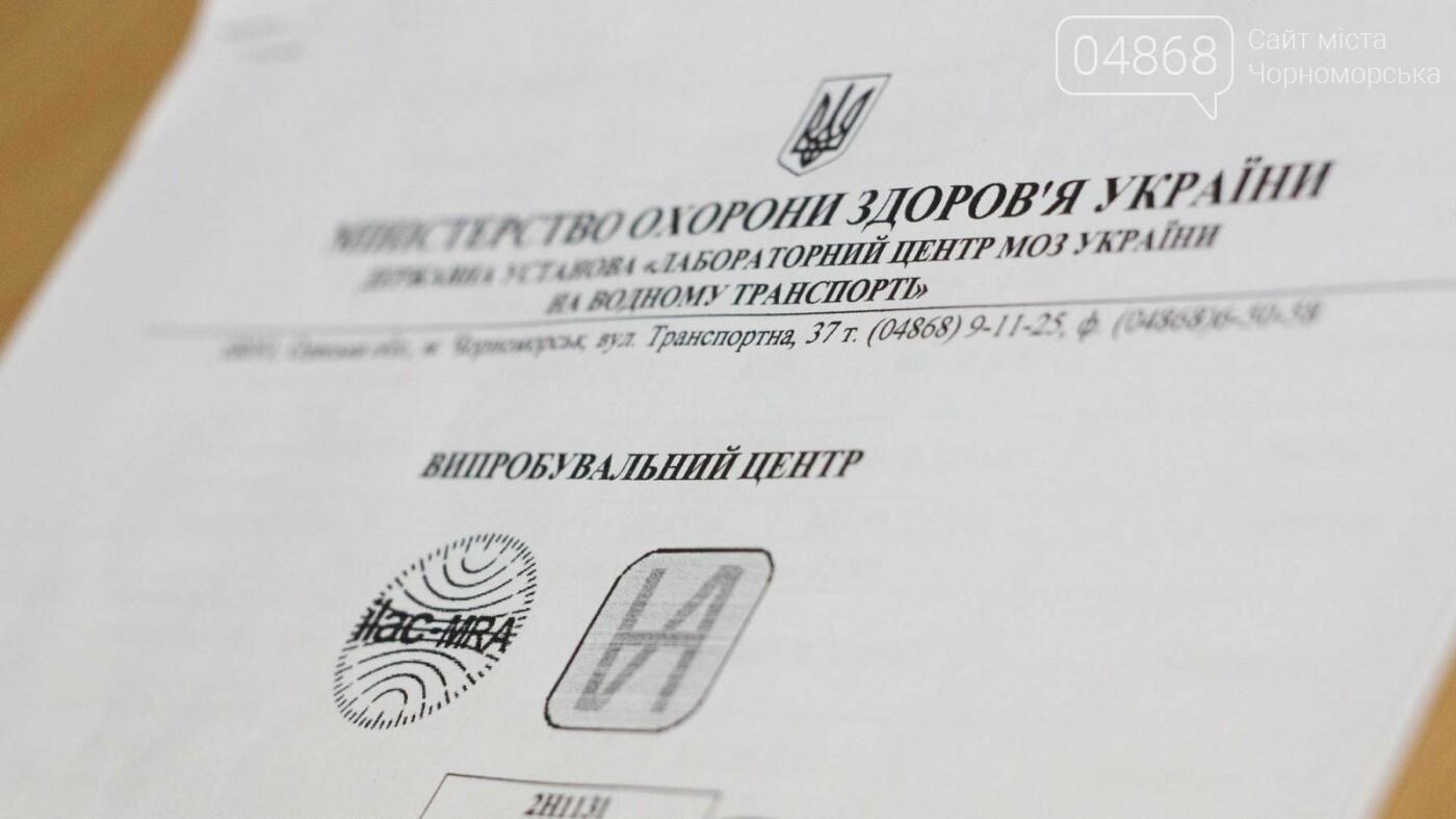О качестве морской воды и об информации в Черноморске, фото-6