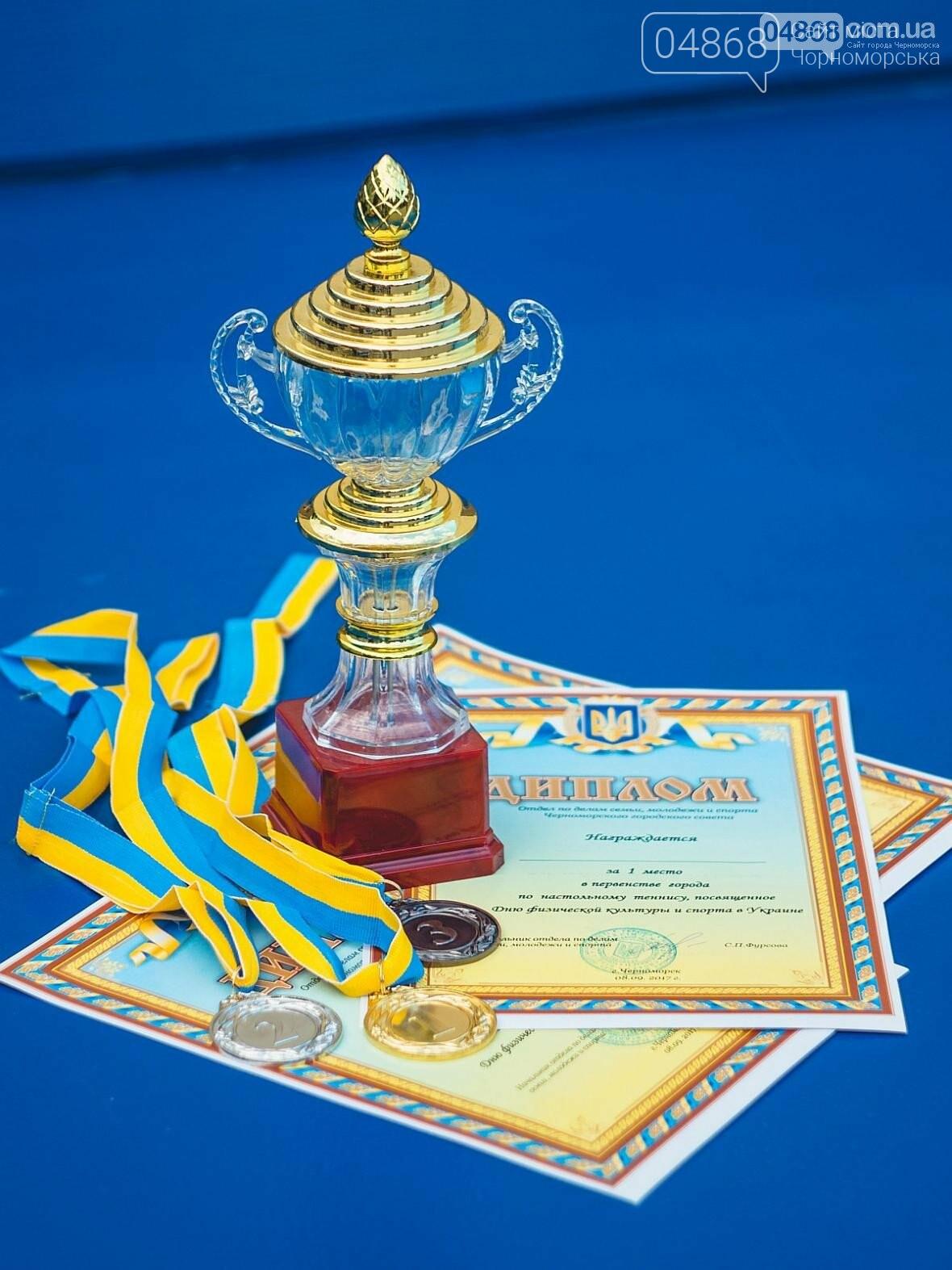 К Дню Независимости Украины в Черноморске пройдёт сразу три теннисных турнира, фото-3