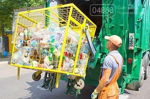 О раздельном сборе твёрдых и не очень бытовых отходов в Черноморске, фото-6