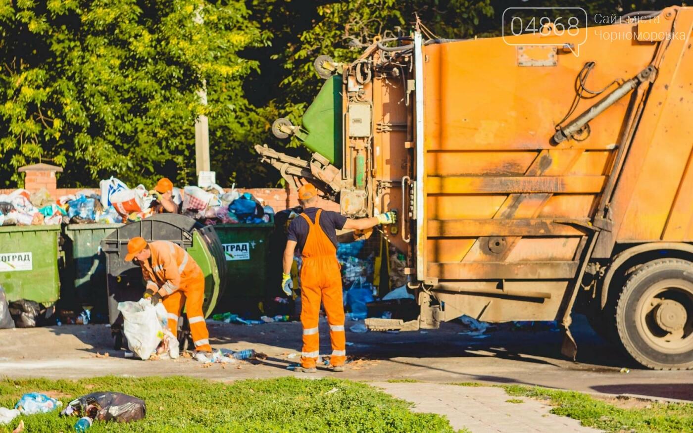 О раздельном сборе твёрдых и не очень бытовых отходов в Черноморске, фото-19