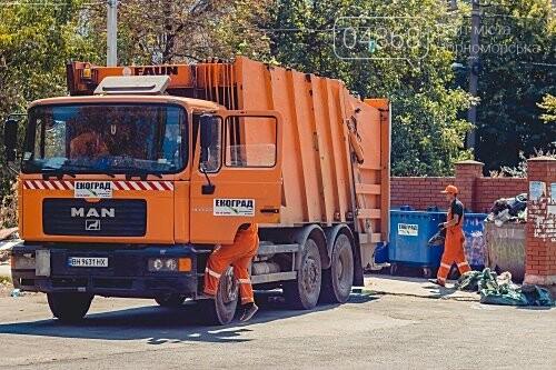 О раздельном сборе твёрдых и не очень бытовых отходов в Черноморске, фото-2