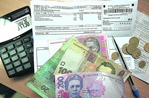 Выплаты государственных субсидий сократились в 4 раза, фото-2