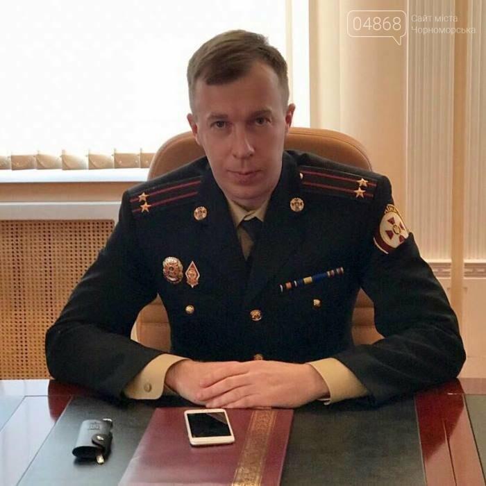 «На линии огня»: новый начальник спасательной службы Черноморска молод, имеет 11 наград и главным в жизни считает спасение людей, фото-1