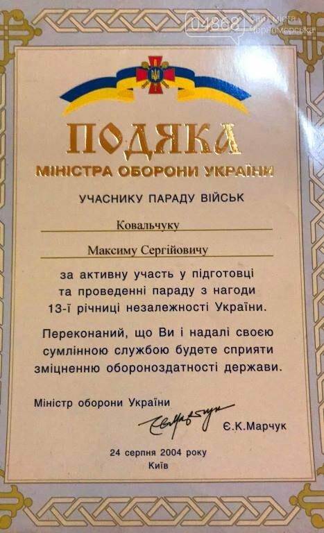 «На линии огня»: новый начальник спасательной службы Черноморска молод, имеет 11 наград и главным в жизни считает спасение людей, фото-10