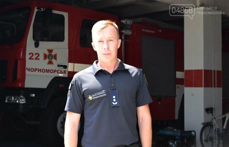 «На линии огня»: новый начальник спасательной службы Черноморска молод, имеет 11 наград и главным в жизни считает спасение людей, фото-13