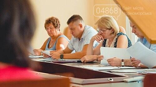 Новые тарифы на воду и бесплатный проезд для студентов Черноморска, фото-2