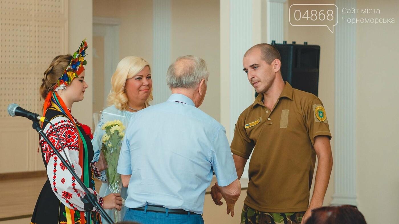 В Черноморске прошло торжественное собрание ко Дню Независимости Украины, фото-10