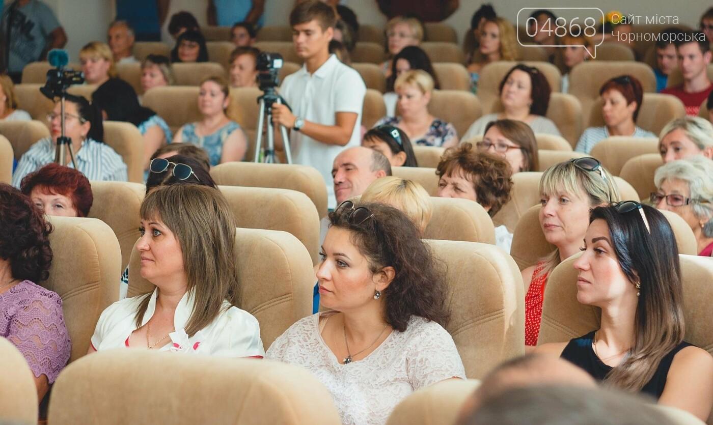 В Черноморске прошло торжественное собрание ко Дню Независимости Украины, фото-12