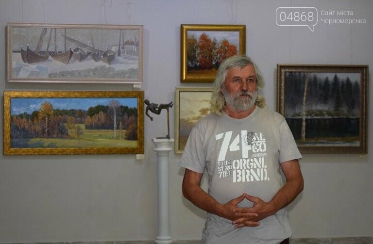 Библейские сюжеты и одесские дворики: в Черноморске открылась выставка трёх Народных художников, фото-24