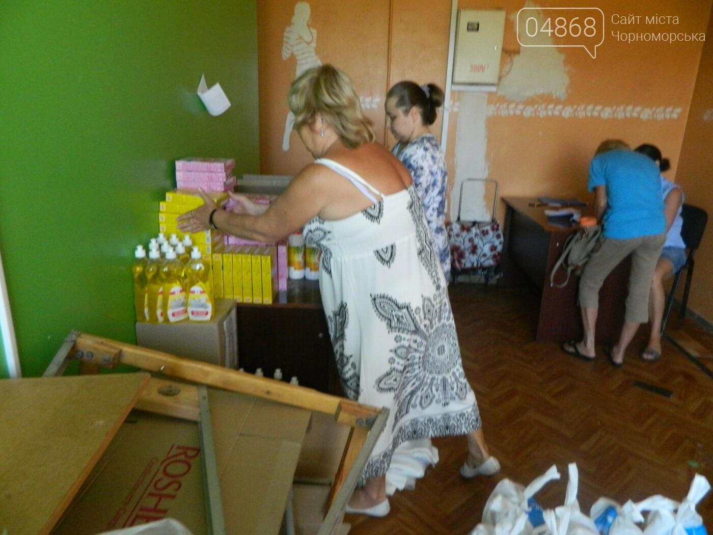 Территориальный центр социального обслуживания Черноморска в канун Дня Независимости порадовал своих подопечных, фото-4