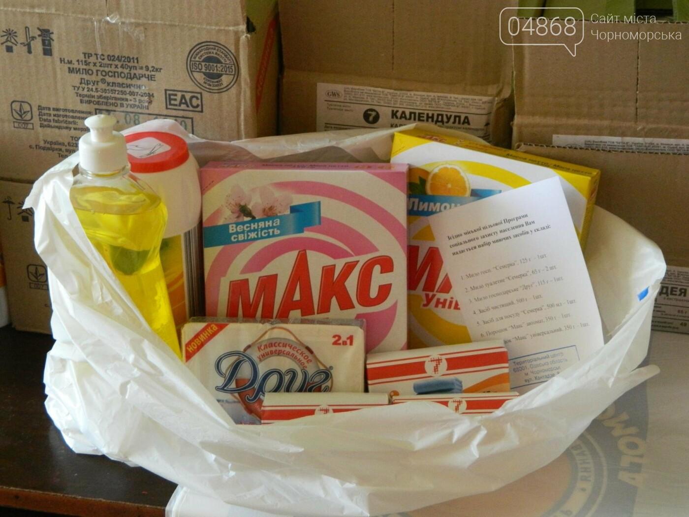 Территориальный центр социального обслуживания Черноморска в канун Дня Независимости порадовал своих подопечных, фото-8