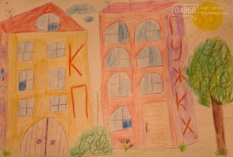 ГУЖКХ приглашает маленьких жителей Черноморска принять участие в конкурсе рисунков, фото-4