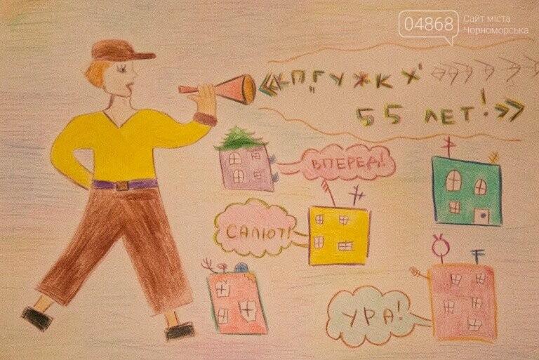 ГУЖКХ приглашает маленьких жителей Черноморска принять участие в конкурсе рисунков, фото-3