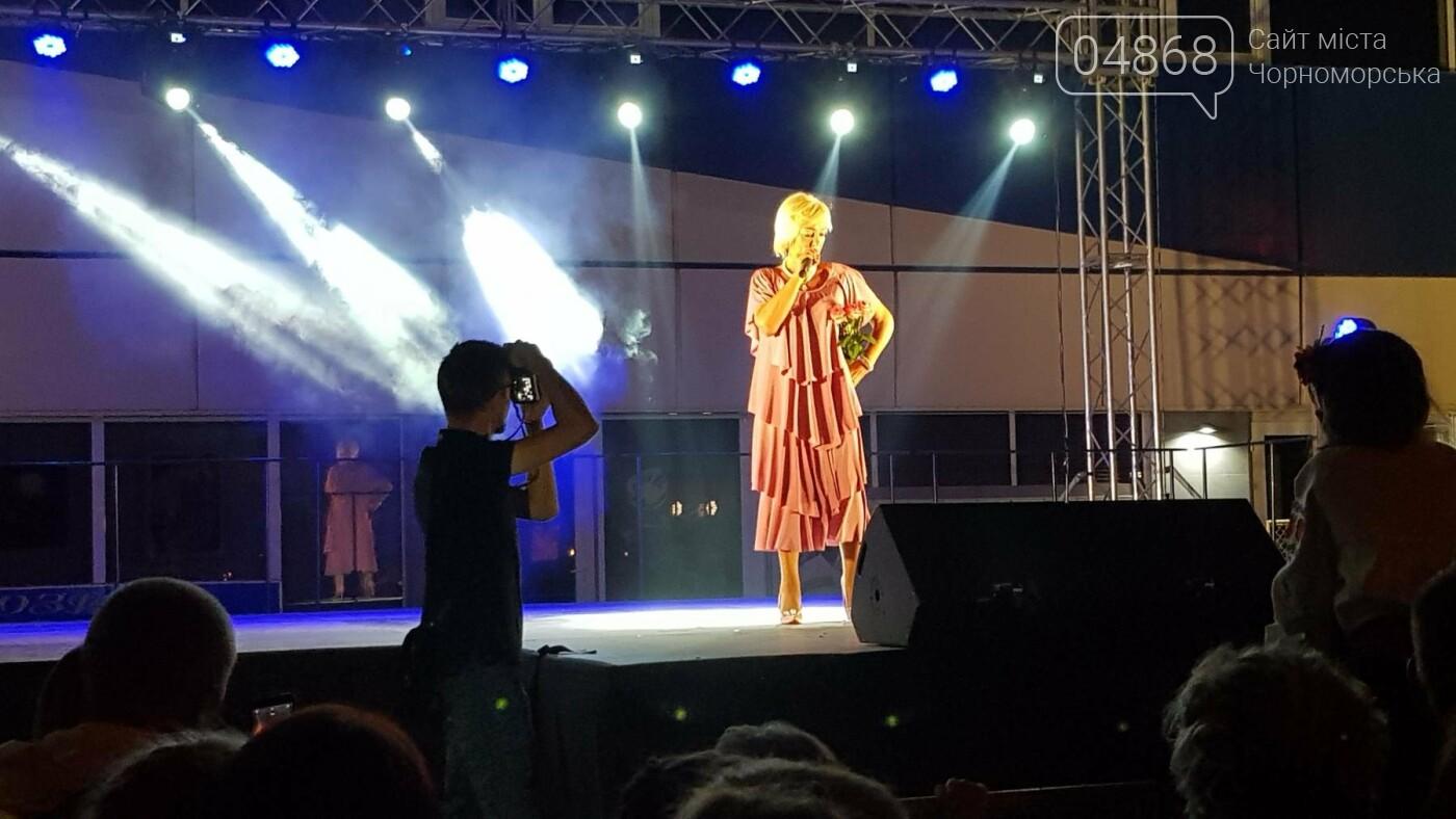 Празднование Дня Независимости  стало поводом поговорить о культуре в Черноморске, фото-1