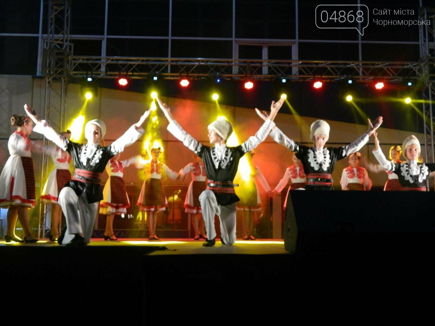 Празднование Дня Независимости  стало поводом поговорить о культуре в Черноморске, фото-4