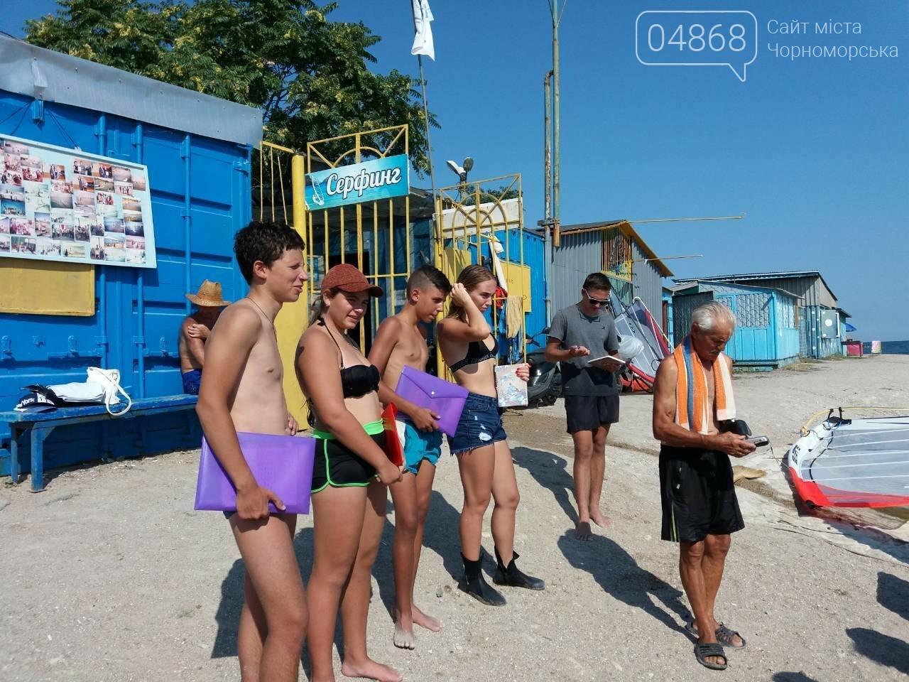Виндсёрферы Черноморска завершили сезон клубным соревнованием, фото-3