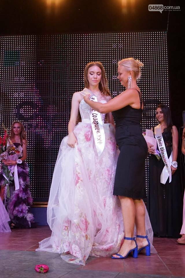 В Черноморске избрана новая Королева красоты, фото-7