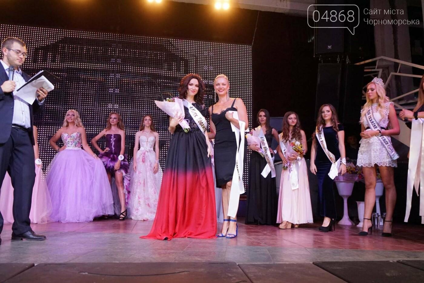 В Черноморске избрана новая Королева красоты, фото-2