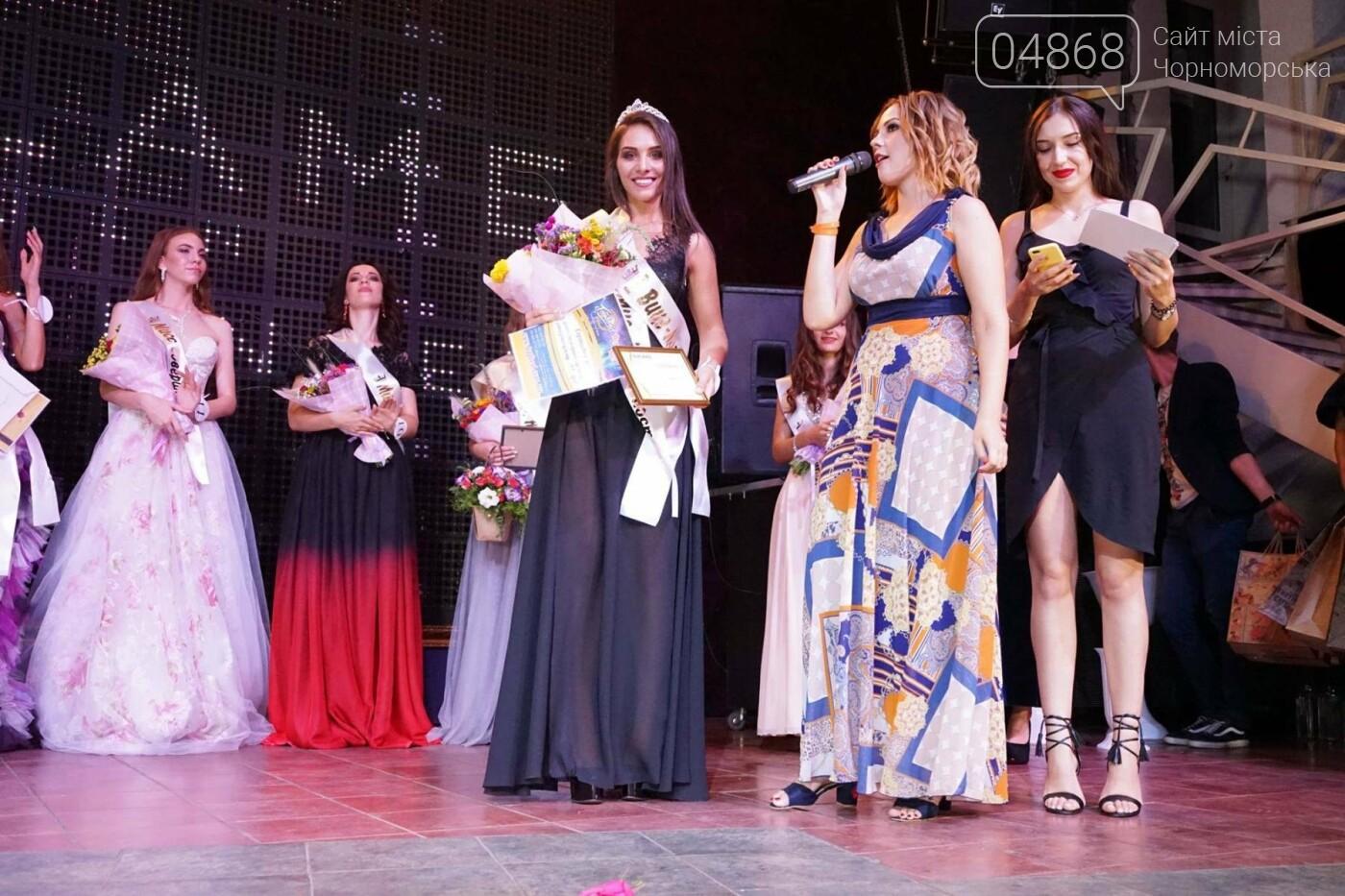 В Черноморске избрана новая Королева красоты, фото-13