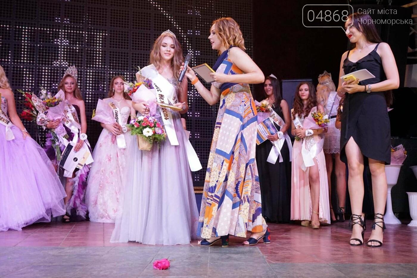 В Черноморске избрана новая Королева красоты, фото-23
