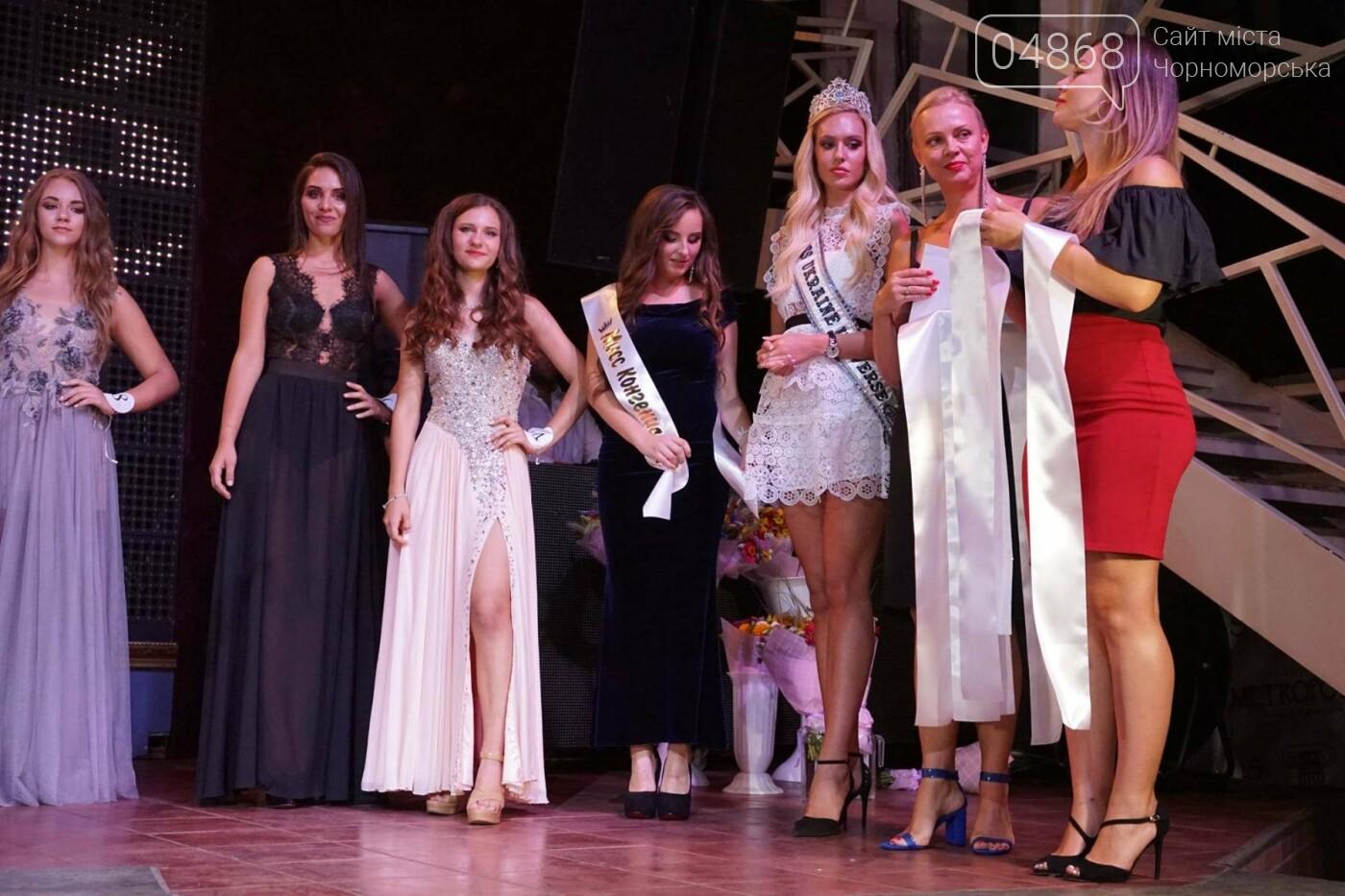 В Черноморске избрана новая Королева красоты, фото-14