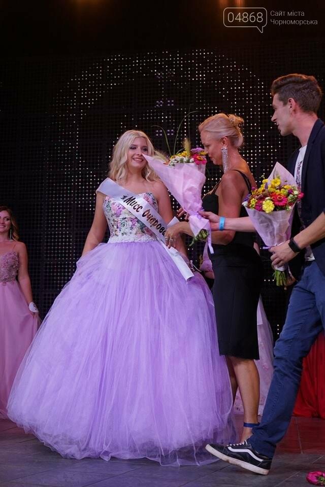 В Черноморске избрана новая Королева красоты, фото-16