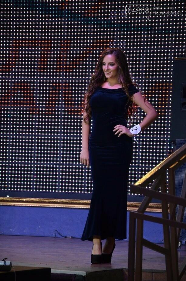 В Черноморске избрана новая Королева красоты, фото-18