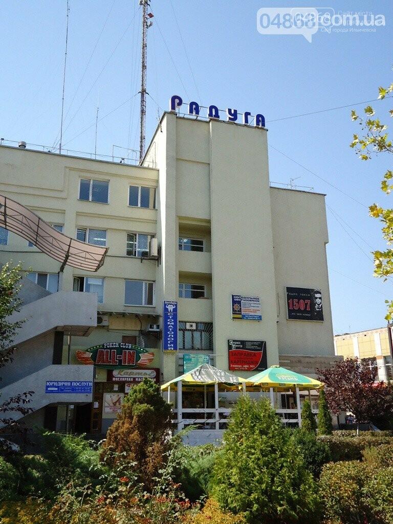 Солнечная крыша: бесполезный проект или экономия бюджета Черноморска?, фото-3