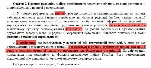 Реформирование газеты и новый депутат Черноморского городского совета, фото-2