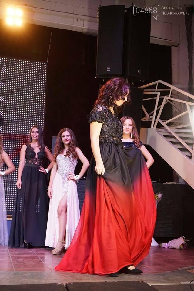 В Черноморске есть свой модный дизайнер одежды , фото-10