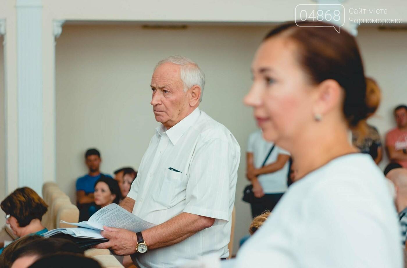 Реформирование газеты и новый депутат Черноморского городского совета, фото-6