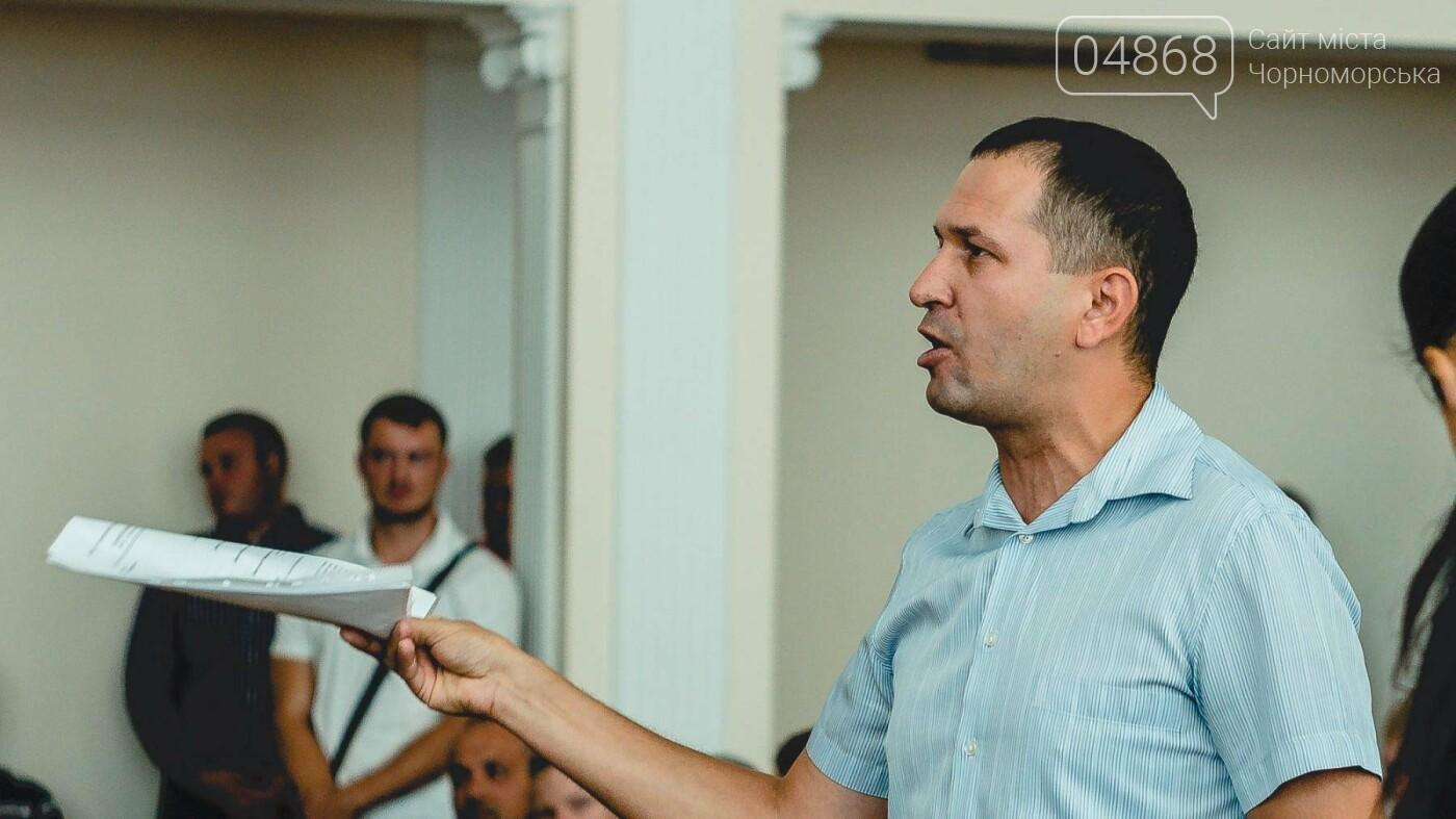 Реформирование газеты и новый депутат Черноморского городского совета, фото-12