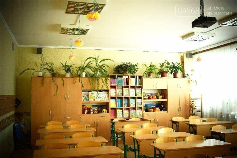 Коротко о главном: новый учебный год в школах Черноморска в цифрах и фактах, фото-1