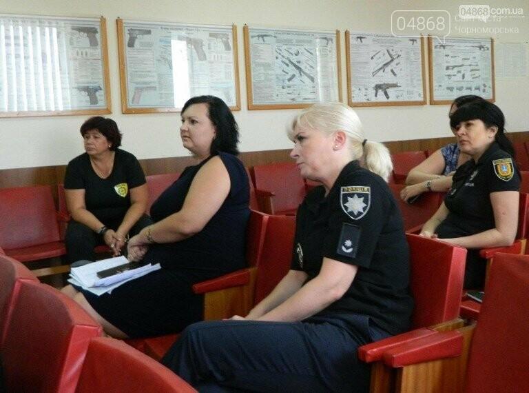 В европейских кругах дают положительную оценку охране правопорядка в Черноморске, фото-9