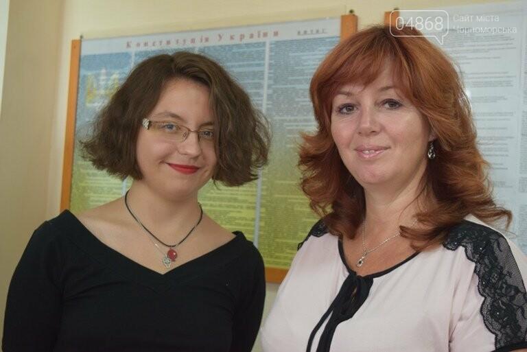 В европейских кругах дают положительную оценку охране правопорядка в Черноморске, фото-2