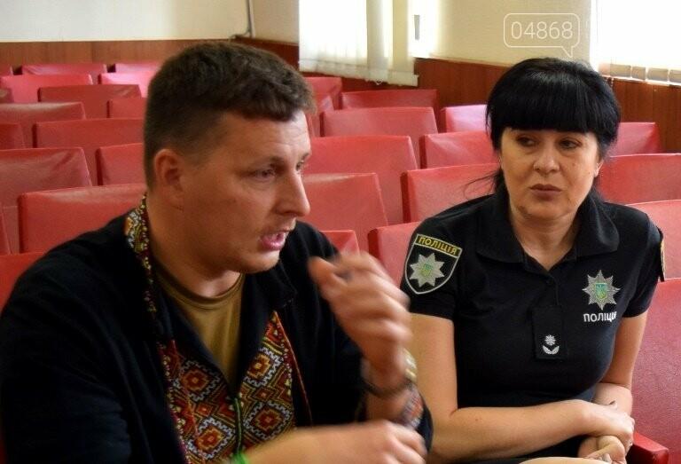 В европейских кругах дают положительную оценку охране правопорядка в Черноморске, фото-3
