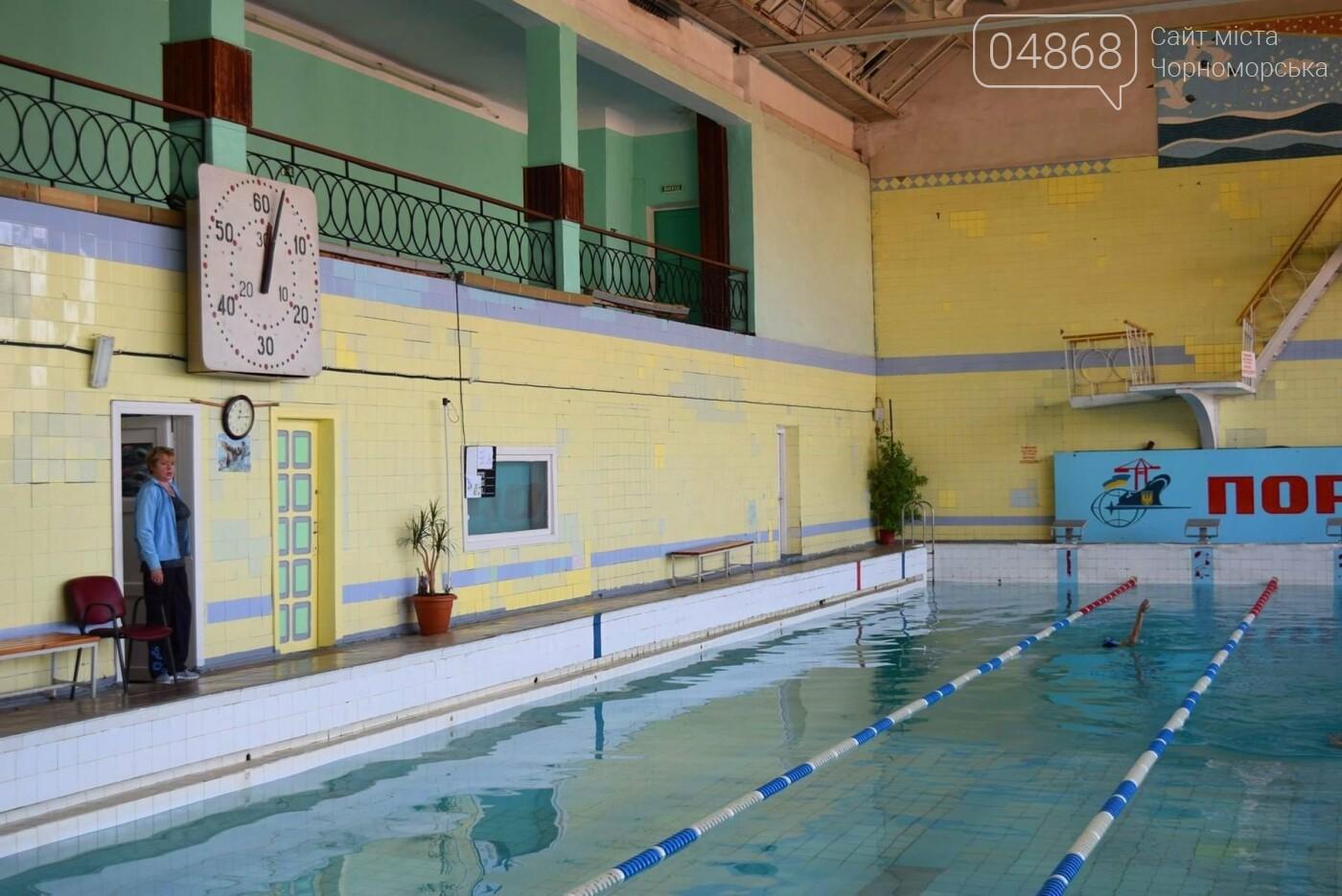 Как сложится судьба бассейнов Черноморска  без централизованной подачи горячей воды, фото-2