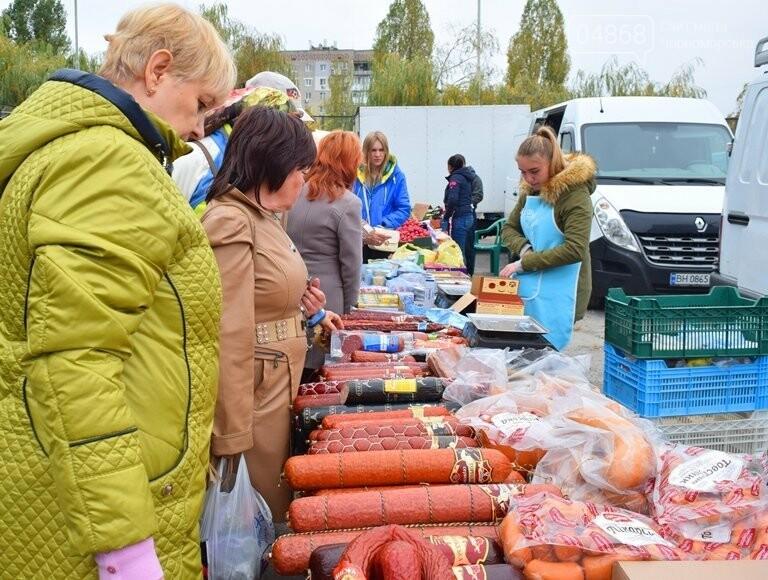 В Черноморске проходит осенняя ярмарка: раки по 250, картофель – по 5.50, фото-35
