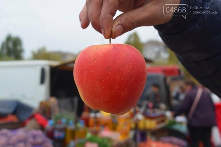 В Черноморске проходит осенняя ярмарка: раки по 250, картофель – по 5.50, фото-1