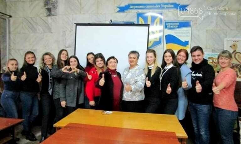 Областной слёт: юные жители Черноморска учились лидерству, фото-5