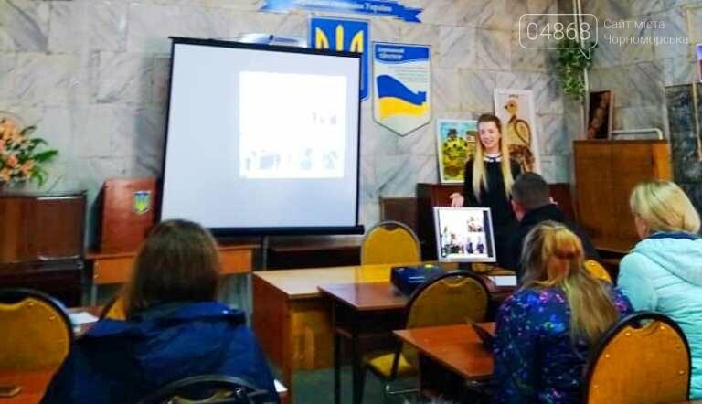 Областной слёт: юные жители Черноморска учились лидерству, фото-6