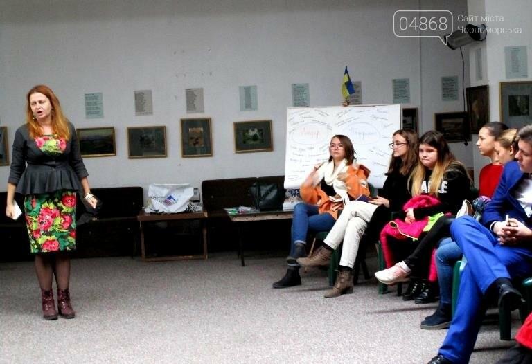 Областной слёт: юные жители Черноморска учились лидерству, фото-7