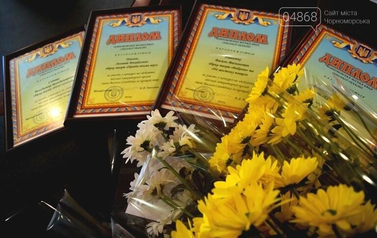 Диплом победителя и 5 тысяч гривен: в Черноморске вручили литературную премию им. В. Сагайдака, фото-13