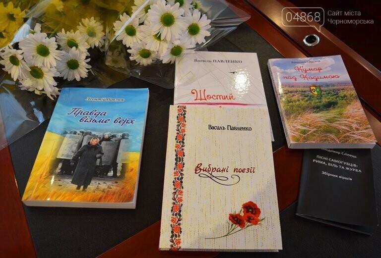 Диплом победителя и 5 тысяч гривен: в Черноморске вручили литературную премию им. В. Сагайдака, фото-14