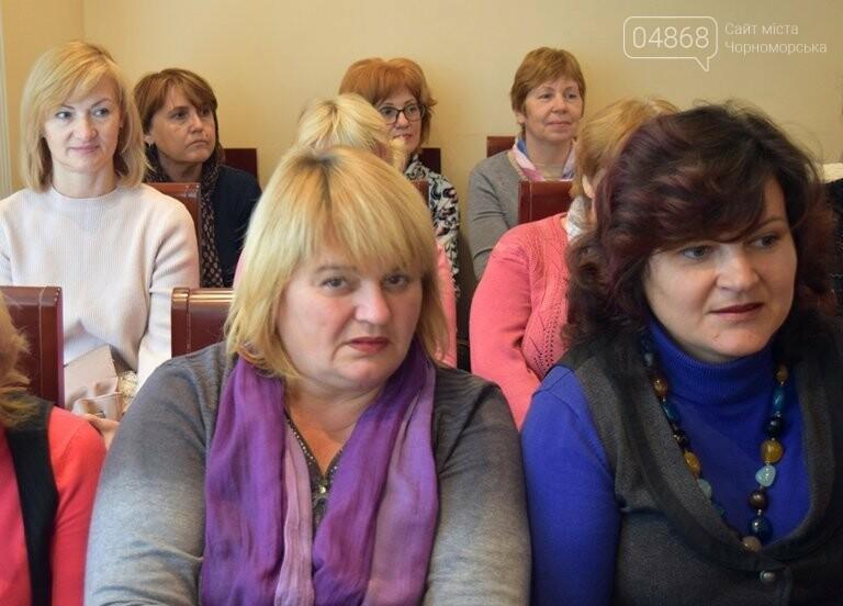 Диплом победителя и 5 тысяч гривен: в Черноморске вручили литературную премию им. В. Сагайдака, фото-16