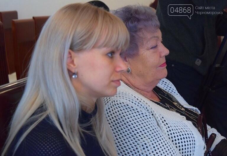 Диплом победителя и 5 тысяч гривен: в Черноморске вручили литературную премию им. В. Сагайдака, фото-20
