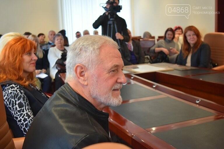 Диплом победителя и 5 тысяч гривен: в Черноморске вручили литературную премию им. В. Сагайдака, фото-7