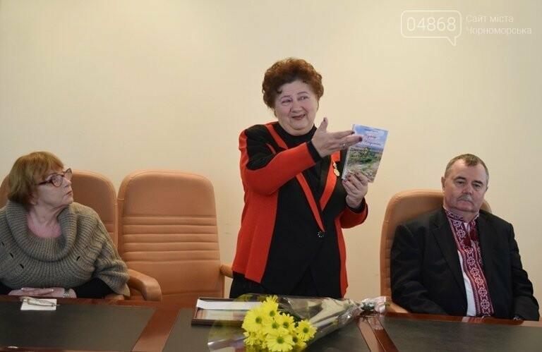 Диплом победителя и 5 тысяч гривен: в Черноморске вручили литературную премию им. В. Сагайдака, фото-2