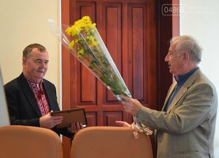 Диплом победителя и 5 тысяч гривен: в Черноморске вручили литературную премию им. В. Сагайдака, фото-10